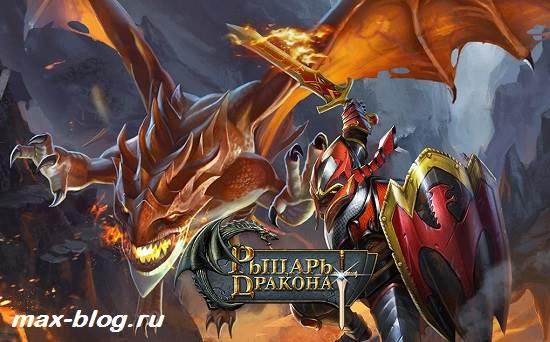 Игра-Dragon-Knight-Обзор-и-прохождение-игры-Dragon-Knight-4