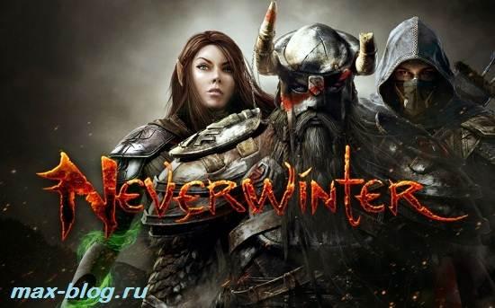 Игра-Neverwinter-Обзор-и-прохождение-игры-Neverwinter-1