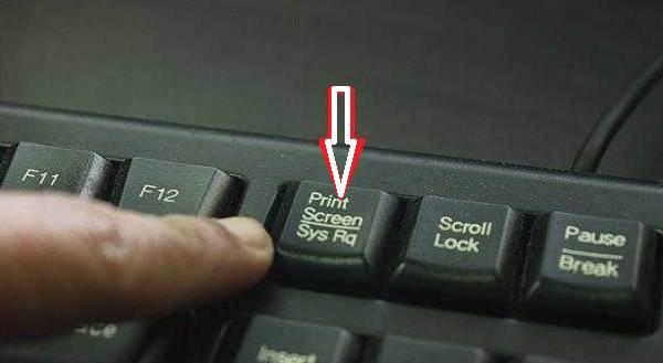 Как-сделать-скриншот-экрана-на-компьютере-2