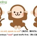 【謹賀新年】See no evil, hear no evil, speak no evil(見ざる聞かざる言わざる)