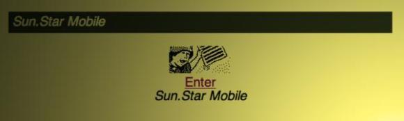 Sun.Star WAP site