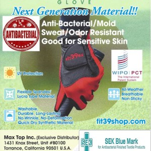 Anti Bacterial Gloves