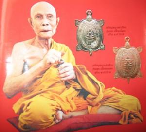 LP Liew Wat RaiTangThong 4
