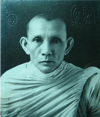 LP Kuay Wat Kositaram 2