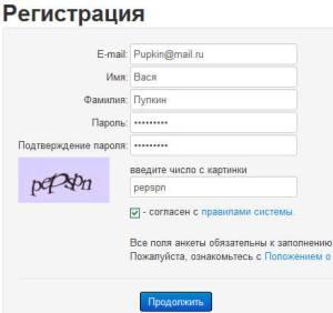 регистрация wmzona