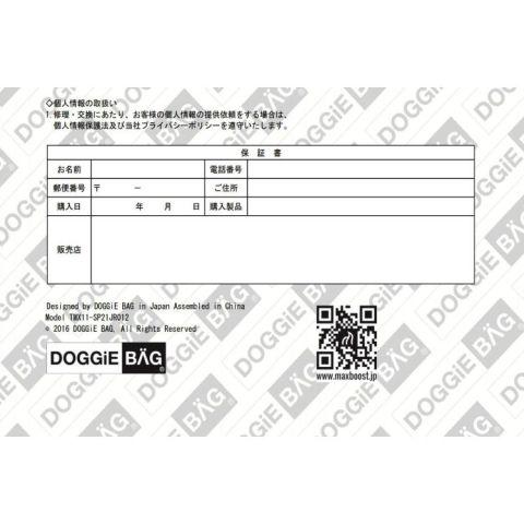 TMX11-SP21JR012