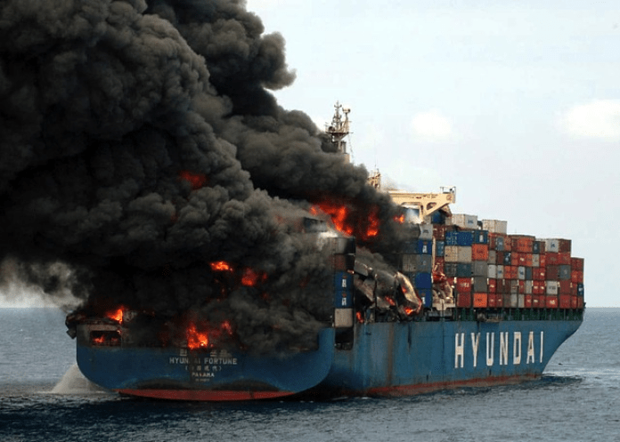 Hyundai Fortune Gulf of Aden 2006