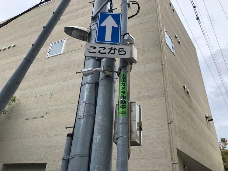 福岡市街頭防犯カメラ(マックスガレージ)