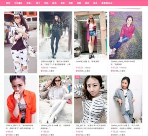 The Top 5 Chinese Social Media Networks You Need to Know Chinese Social Media  meilishuo-300x276