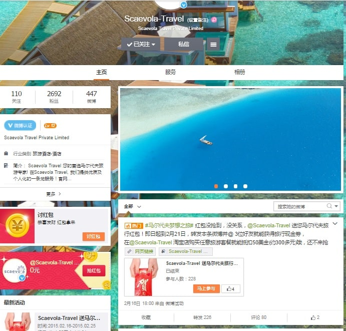 You Want to Attract Chinese Tourists, Target their Community! Chinese Social Media  Scaevola-weibo