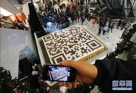 6 Mistakes Western Brands Make on Chinese Social Media Chinese Social Media  QR-code