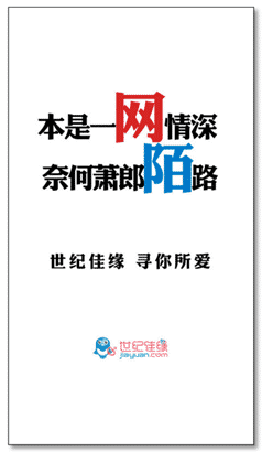 social media China (2)