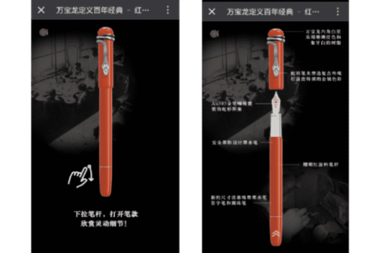5 WeChat Case Studies You Can Learn From Chinese Social Media  montblanc