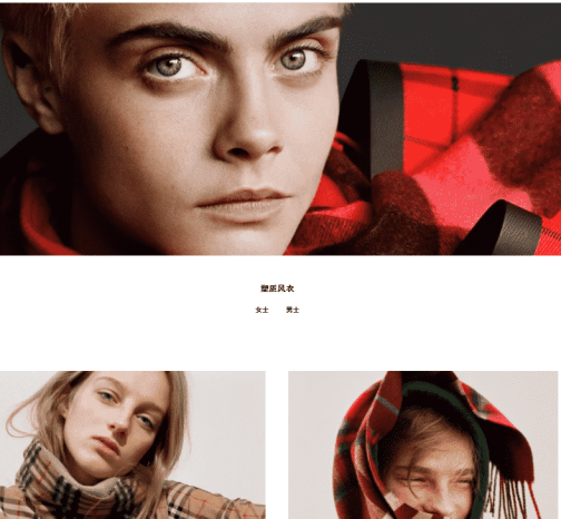 Social Media Guide to Launch a Fashion Brand in China Chinese Social Media  Fashion-China-Website