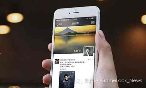 Social Media Guide to Launch a Fashion Brand in China Chinese Social Media  Fashion-Wechat
