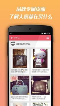 Little Red Book: The Perfect Platform to Engage More Chinese Customers Chinese Social Media  lrd-brand