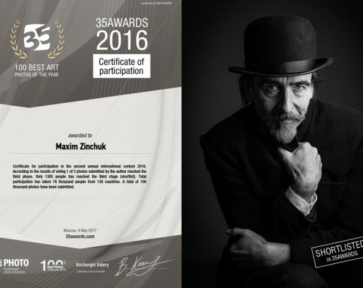 Ed by Maxim Zinchuk is shortlisted in 35AWARDS 2016