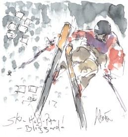 Ski-halfpipe - Blizzard!