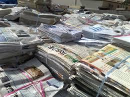 Waste paper 2