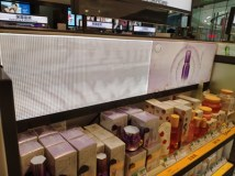 LED Panel Back Light Shop Poster