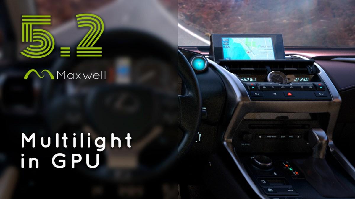 multilight GPU