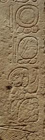 Figure 4. Bonampak Sculptured Stone 5 (close-up from Claudia Brittenham).