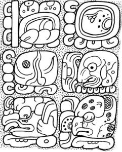 Figure 8. Summons by Yuknoom Ch'e'n. La Corona Panel 1:G4-H6 (drawing by David Stuart).