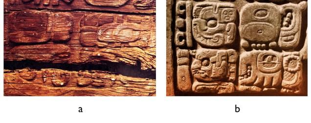 Fig.7 Chumlaj Kaloomte' 2