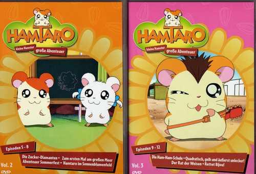 hamtaro-2-3