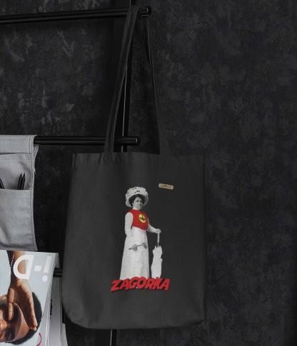zagorka torba za plac