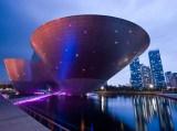 Incheon, South Korea --- Tri-bowl, Jungang Park, Songdo, Yeonsu-gu, Incheon, Korea --- Image by © Topic Photo Agency/Corbis