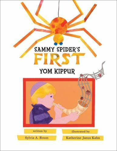 Sammy Spider's First Yom Kippur by Sylvia A. Roussbook cover