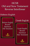 HCSB Reverse Interlinear from WORDSearch