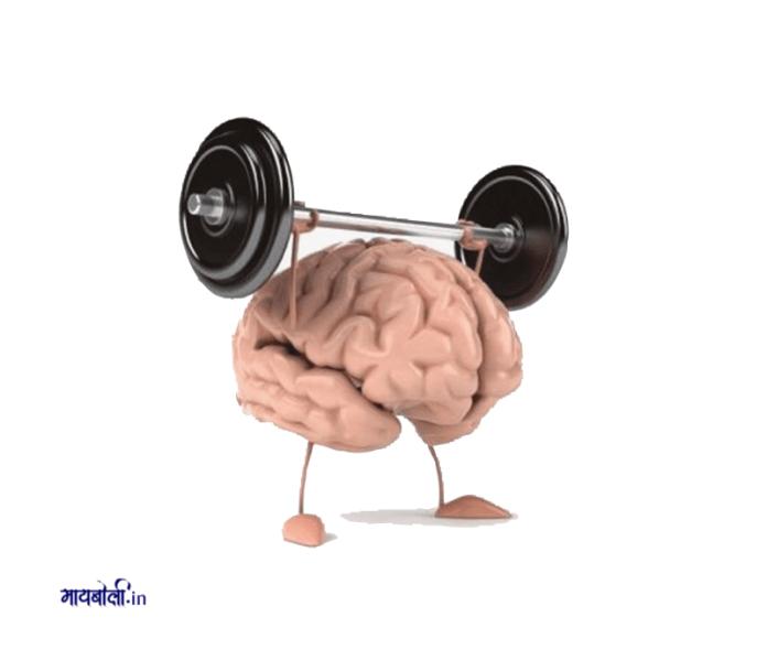 व्यायामाचे फायदे