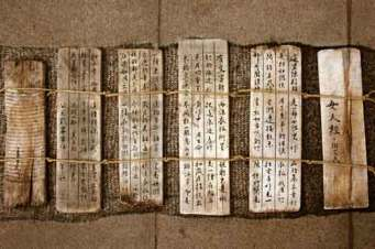 BOOK OF WOMEN NO. 2 (2006) Chinese calligraphy on used wooden washboards, jute cord