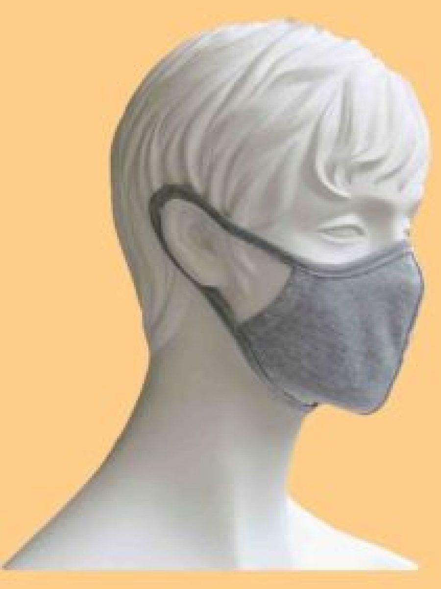 lateral mascarilla gris