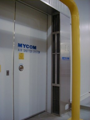 Thermoshutter high efficiency air curtain for cold storage
