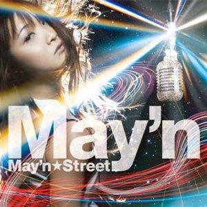mayn_street_640