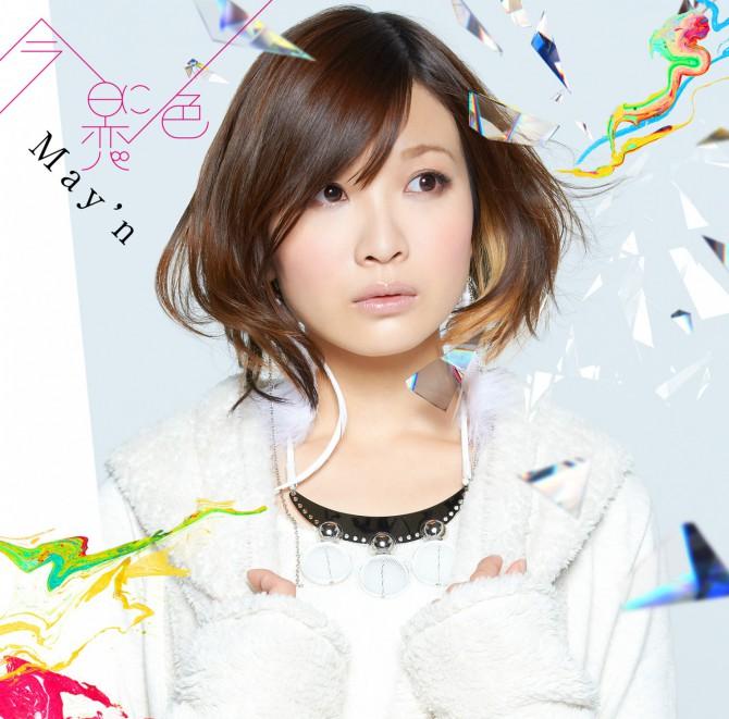 9th Single 『今日に恋色』