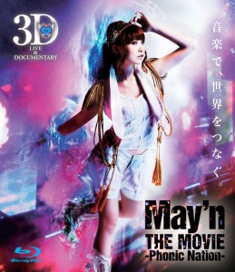 BD/DVD 『May'n THE MOVIE -Phonic Nation-』