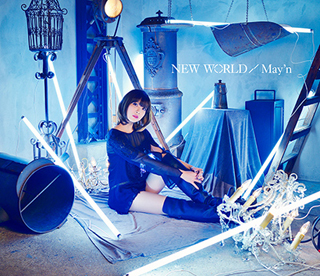 4th Album 『NEW WORLD』