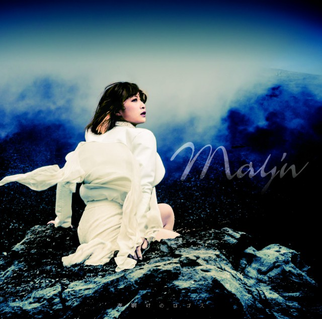 12th Single『夜明けのロゴス』
