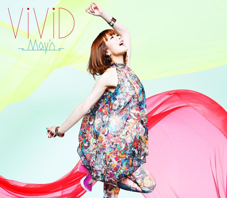 8th Single 『ViViD』