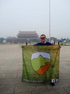 route 51 flag in China