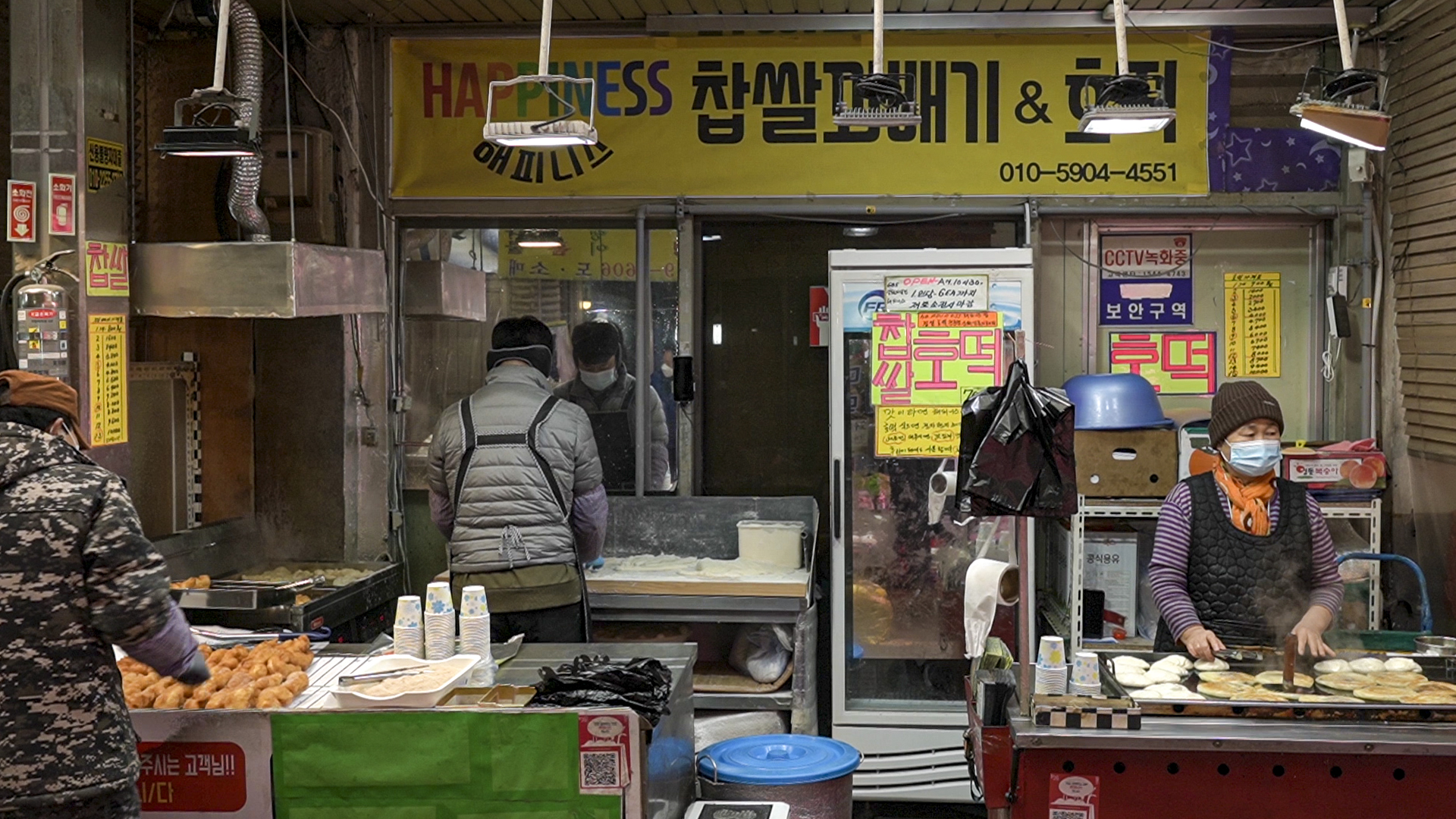 해피니스 찹쌀꽈배기┃Twisted Doughnuts┃Korean Street Food