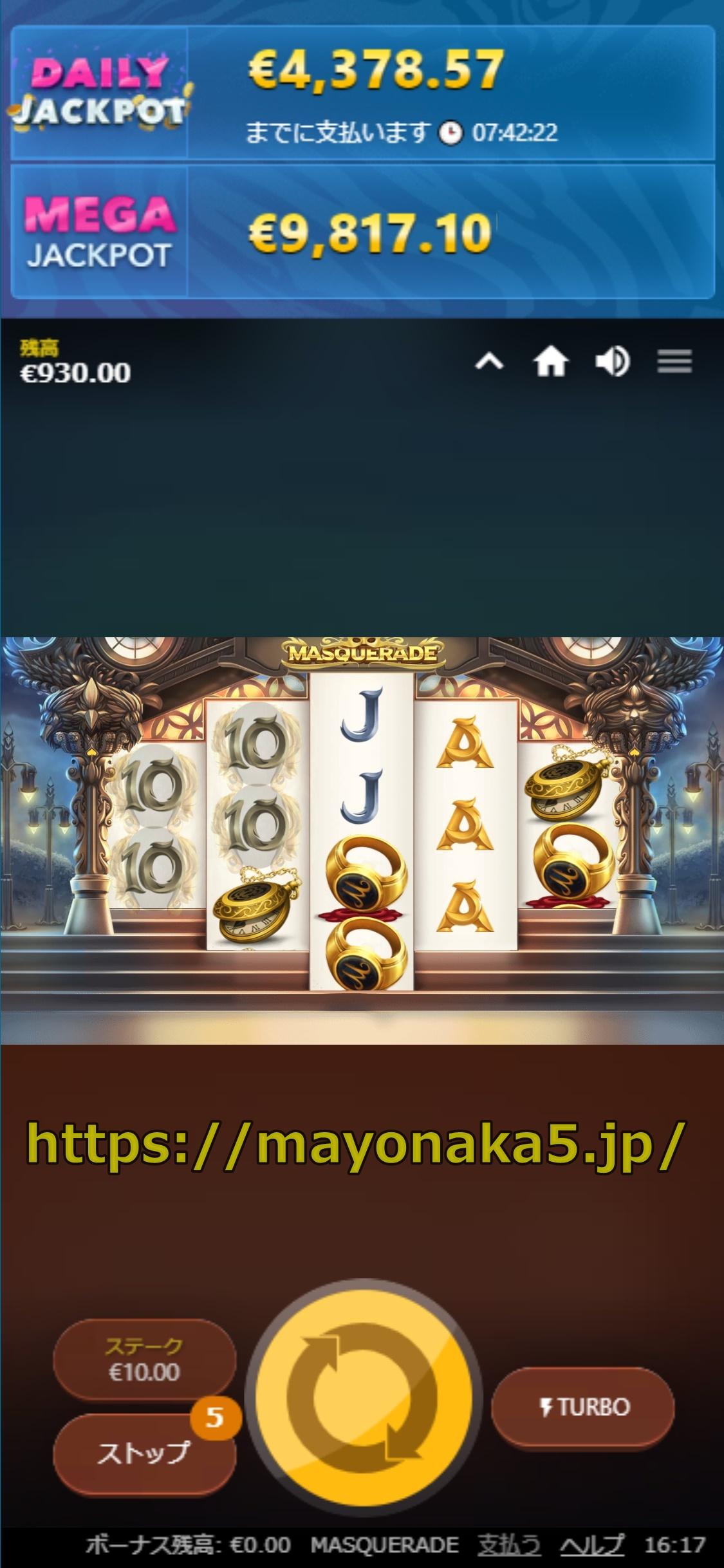 エンパイアカジノ
