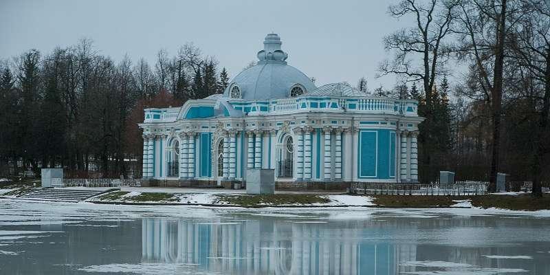 imagen de San Petesburgo