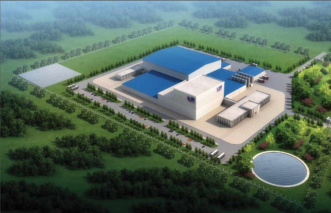 feihe-facility-rendering-1