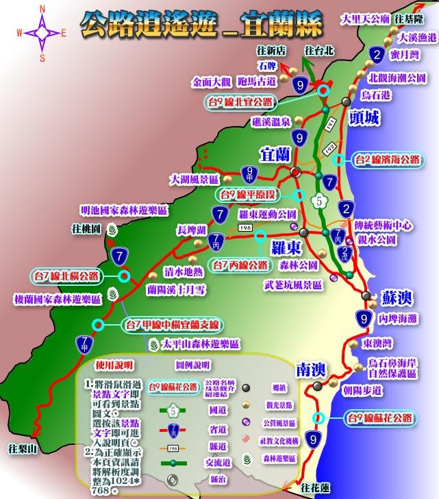 宜蘭 民宿 - YiLan Home Stay - ★ 臺灣 旅遊網 ★ Taiwan Tour Guide Website