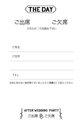 0305返信ハガキ_2裏